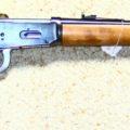 Winchester - Ranger, 30-30, rifle.  $450.00