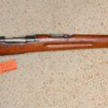 M-1896 Mauser  - Swedish M-96 rifle, 6.5 Swed.  $595.00