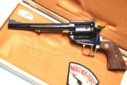 Ruger  - Super Blackhawk, Mag-na-port 44Mag revolver.  $2,595.00