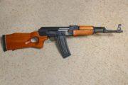 Norinco  -  BWK-92 (MAK-90), 5.56 X 45 rifle.  $1,095.00  NOT FOR SALE IN CALIFORNIA