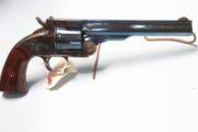 Schofield  -  1875 Schofield, 45 Colt revolver.  $1,075.00