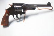 Smith & Wesson  - .38/44, 38 Special revolver.  $2,100.00  REDUCED