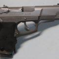 Ruger  -  P89, 9mm pistol.  $350.00  SALE PENDING