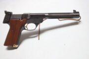 High Standard - Supermatic Trophy.,  semi-auto .22LR pistol.  $875.00